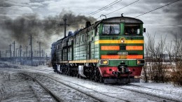 экономика России на сегодняшний день