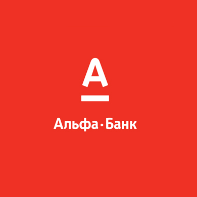альфа-банк