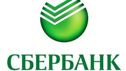 сбербанк отделения в Москве