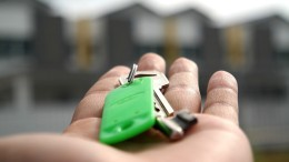 Как Сбербанк снижает ставки по ипотеке в 2017-2018 гг