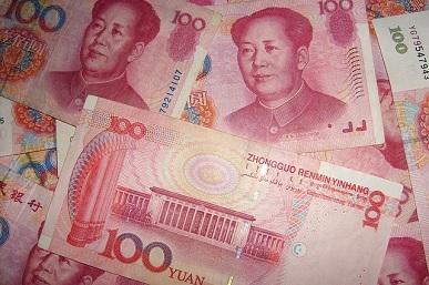 В каких банках можно купить юани, франки, фунты