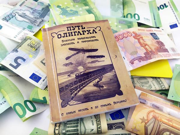 Займы в Ахтубинске
