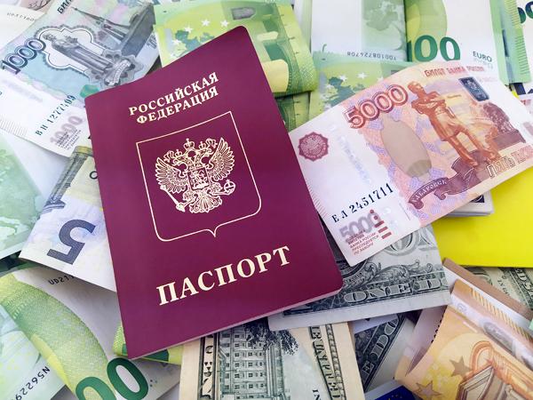 Займы в Ангарске