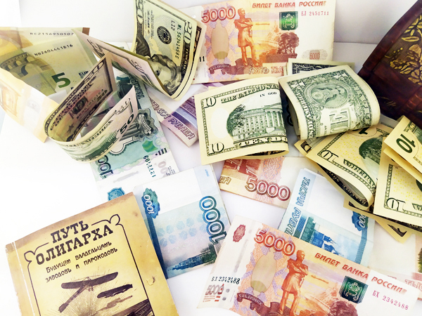 Займы в Архангельске
