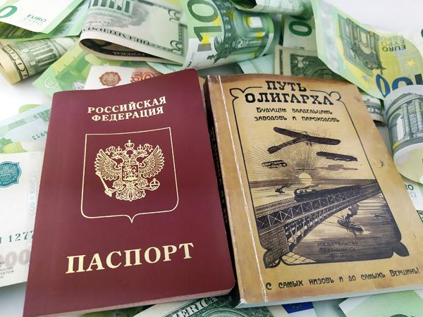 Займы в Белореченске