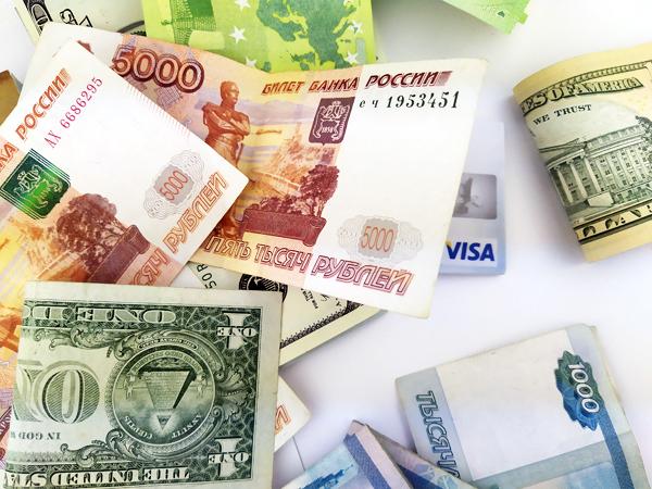 Займы в Черняховске