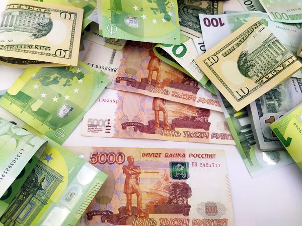Займы в Горно-Алтайске