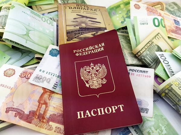 Займы в Кирово-Чепецке