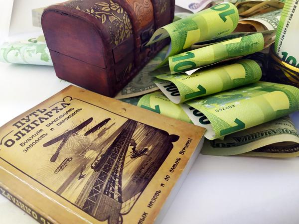 Займы в Кореновске