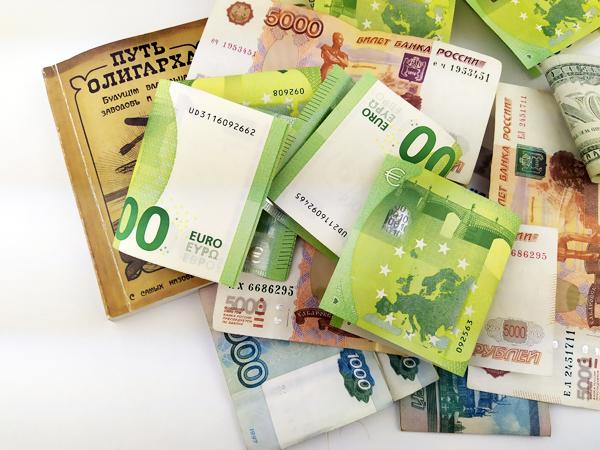 Займы в Курганинске