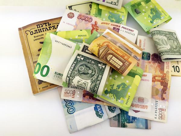 Займы в Минусинске