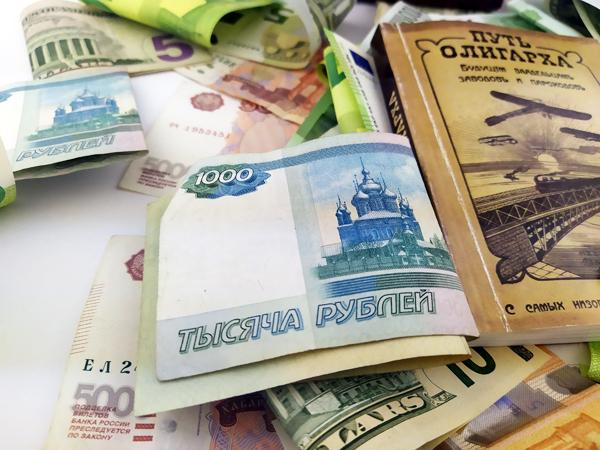 Займы в Одинцово