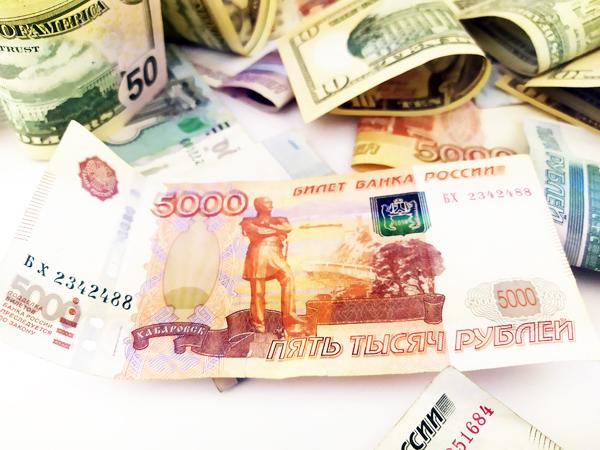 Займы в Пушкино