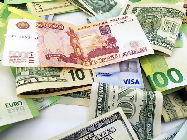 Займы в Урюпинске