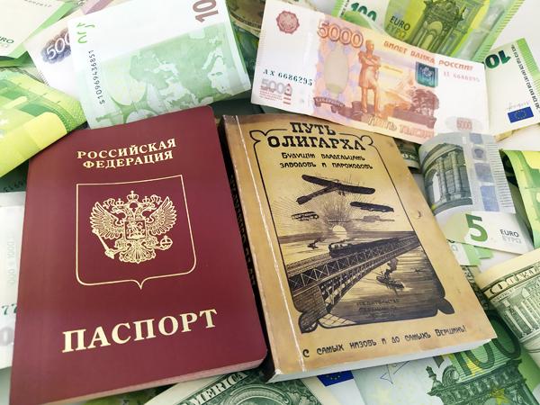 Займы в Усолье-Сибирском