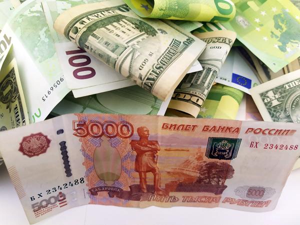 Займы в Усть-Лабинске