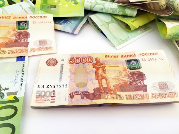 Займ в Ярославле
